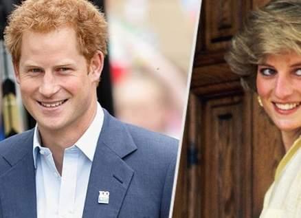 الأمير هاري يحتفل بعيد ميلاد والدته الأميرة ديانا على طريقته الخاصة-بالفيديو