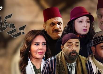 """خاص """"الفن""""- مخرج """"بروكار"""" يوضح سبب غياب العمل عن رمضان"""