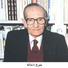جورج شحادة شاعر الضفتين