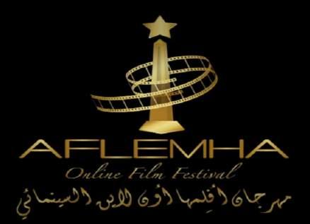 درة وأحمد عاطف وكمال عبد العزيز وعبد الرحيم كمال أعضاء لجنة تحكيم مهرجان أفلمها السينمائي