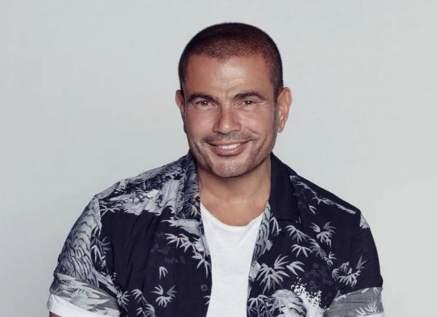 """خاص- """"الفن"""" يكشف مفاجأة عمرو دياب لمحبيه"""