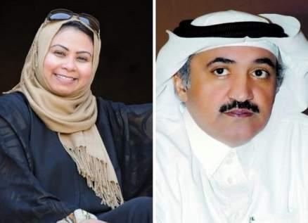 زواج حليمة مظفر وقينان الغامدي يفاجئ المتابعين - بالفيديو