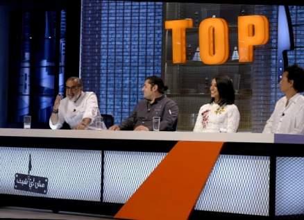 """"""" Top Chef""""..المشتركون يتنافسون على إرضاء أذواق كبار السن"""