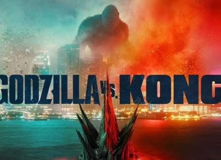"""إيرادات """"Godzilla vs. Kong"""" تواصل إرتفاعها وتحقق رقماً طائلاً"""