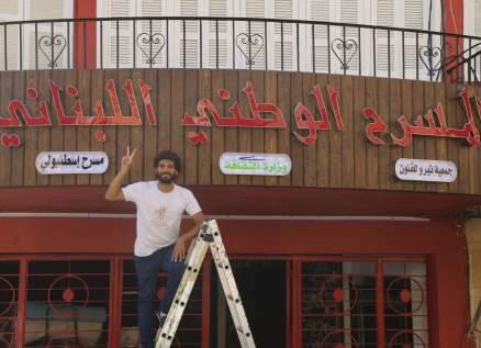 واقع السينما اللبنانية والفلسطينية في ندوات رقمية يطلقها مسرح اسطنبولي