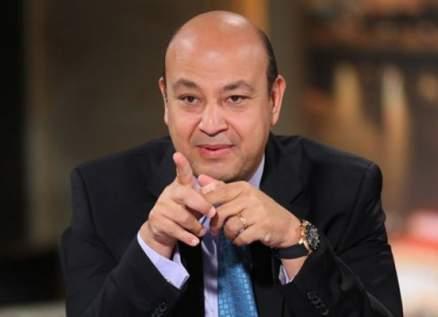 زفاف دينا داش يثير غضب المصريين وأولهم عمرو أديب