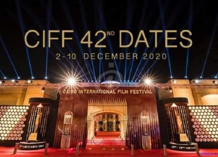 """الفيلم المغربي """"خريف التفاح"""" في عرضه الأول بمهرجان القاهرة السينمائي"""