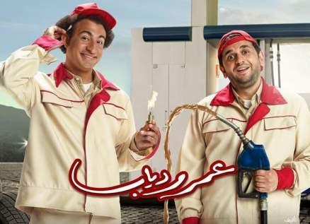 """تغيير إسم مسلسل """"وصل أمانة"""" إلى """"عمرو دياب""""-بالصور"""