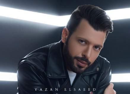 خاص- يزن السعيد:لو كنت مكان محمد حماقي لفعلت ذلك.. وأقدر جهد جوزيف عطية
