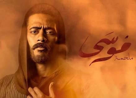 """محمد رمضان حديث المتابعين بسبب """"موسى"""""""