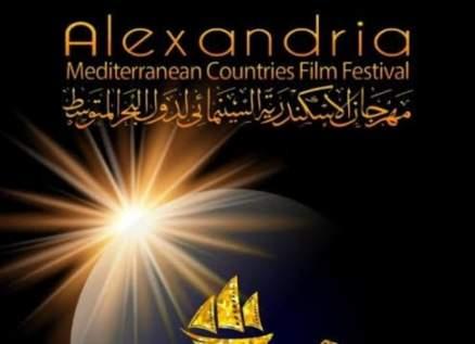 هذا هو سبب تأجيل حفل إفتتاح مهرجان الإسكندرية السينمائي الى هذا الموعد