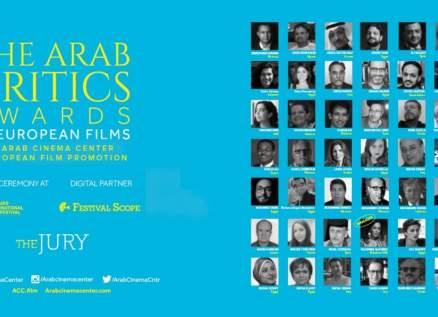 جوائز النقاد العرب للأفلام الأوروبية بنسخته الثانية في مهرجان القاهرة السينمائي