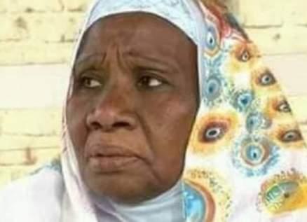 الممثلة السودانية نفيسة محمد محمود في ذمة الله