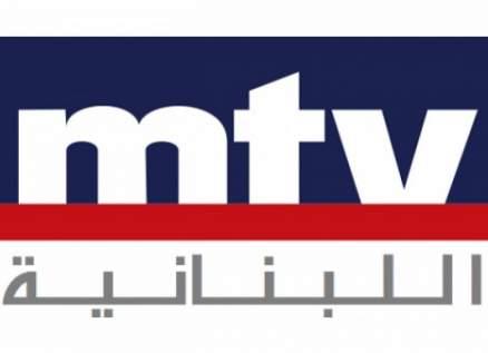 قناة MTV في برامج وانتاجات جديدة
