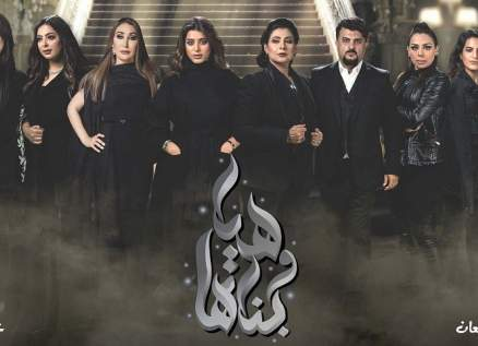 باسمة حمادة تواجه رفض المجتمع وقسوة إخوتها وتضحي من أجل تربية بناتها
