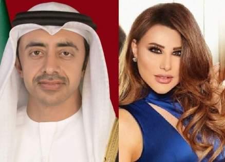 وزير الخارجية الإماراتي عبد الله بن زايد بلفتة مميّزة تجاه نجوى كرم- بالفيديو
