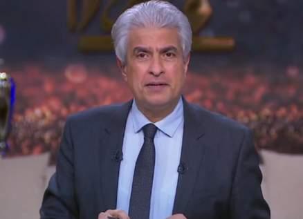 """وائل الإبراشي بحلقة من برنامجه """"التاسعة"""" من قلب بيروت-بالصورة"""