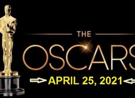 إليكم قائمة ترشيحات الأوسكار لعام 2021