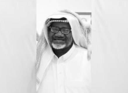 الوسط الفني السعودي يخسر نجم الكوميديا صالح الزراق