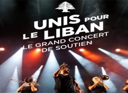 """الـ""""LBCI"""" تواكب الحفل الفرنسي الموسيقي الضخم """"Unis Pour Le Liban"""""""