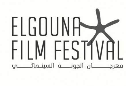 ممثل مصري يكشف عدم حضوره مهرجان الجونة وحضور شقيقه بسبب الشبه بينهما