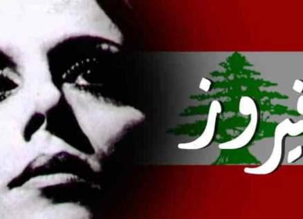 بالصور- من مصر نحات يصنع تمثالا للسيّدة فيروز