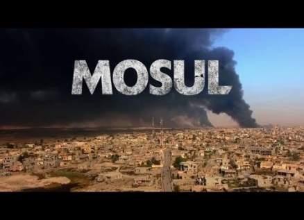 """إنطلاق الفيلم الأميركي الناطق باللغة العربية """"الموصل""""- بالصور"""
