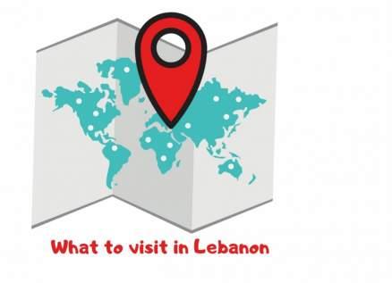 """""""وين المشوار اليوم""""... الجواب على صفحة What to visit in Lebanon"""