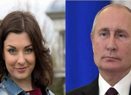 بعد أن طلبت الزواج من بوتين.. هذا ما حدث مع الفتاة الروسية