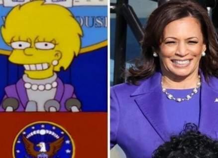 مسلسل The Simpsons  تنبأ بفوز كاميلا هاريس بمنصب نائب الرئيس الأميركي - بالفيديو