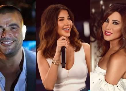 نجوى كرم ونانسي عجرم تتباريان في أغنيتهما لبيروت..وعمرو دياب ينافس بأغنيتين