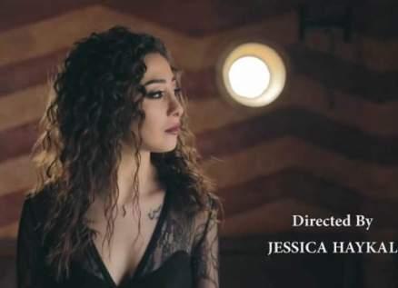 """ميليسا بيشار تطلق أغنيتها الـCover الأولى.. وتوضح لـ""""الفن"""" علاقة الأغنية بـ نانسي عجرم"""