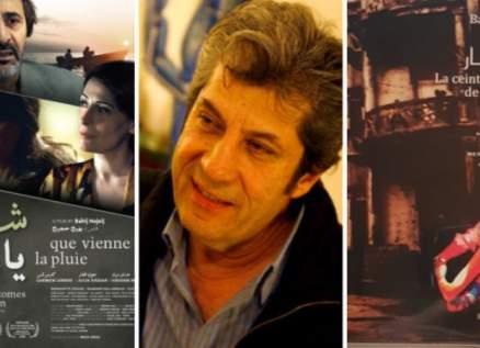 مسرح إسطنبولي يناقش واقع السينما اللبنانية والفلسطينية