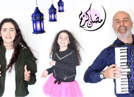 """بالفيديو- جان كيروز يضيء ليالي بيروت بأغنية """"رمضان كريم"""""""