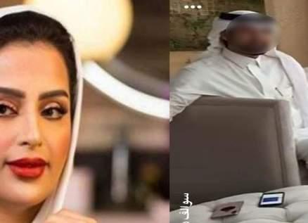 السعودية هيون الغماس تثير الجدل بزواجها من رجل متزوج وله أولاد!