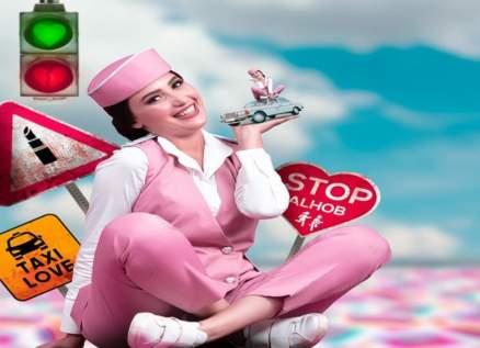 """هند زيادي تطلق أغنيتها الجديدة """"ضحكة لوف""""- بالفيديو"""