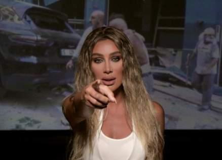 """مايا دياب تطلق """"بتذكر بيروت بـ"""" وتكشف عن مخطط حفلها"""