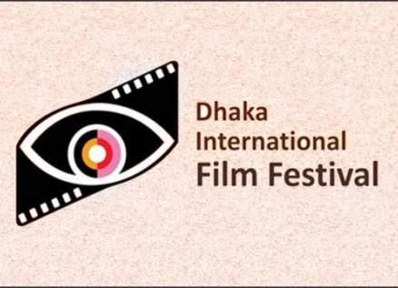 """""""شارع حيفا"""" """"وبين الجنة والأرض"""" ينافسان في مهرجان دكا السينمائي الدولي"""