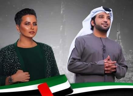 عيضة المنهالي وشمة حمدان يحتفلان مع الجمهور بالعيد الوطني الإماراتي الـ49 وسط إجراءات إحترازية.. بالصور