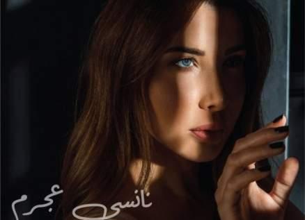 """نانسي عجرم تعتذر من نزار قباني وتغني :إلى بيروت الأنثى""""-بالفيديو"""