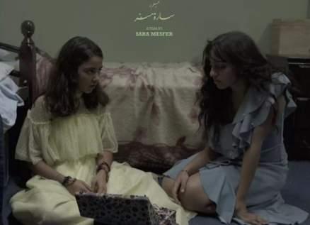 """""""من يحرقن الليل"""" بعرض عالمي أول في مهرجان القاهرة السينمائي الدولي"""