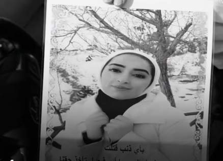 قضية قتل فرح حمزة تتفاعل في الكويت.. ومفاجآت عن المتهم - بالصورة