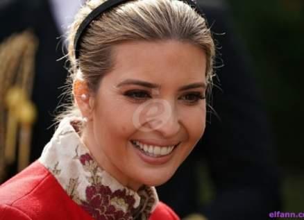 مبالغ مالية ضخمة حققتها إيفانكا ترامب وزوجها خلال رئاسة والدها