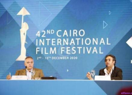 """عروض مسابقة أسبوع النقاد الدولي لمهرجان القاهرة تُفتتح بفيلم """"مجرة أندروميدا"""""""