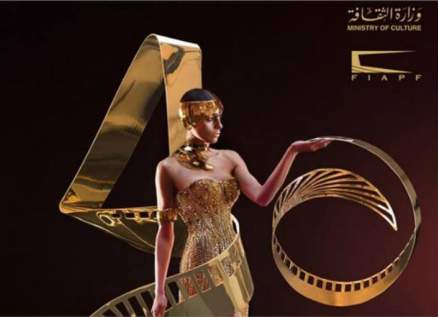 إستقالة مدير مهرجان القاهرة السينمائي الدولي على خلفية الصراع بين الأهلي والزمالك
