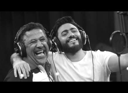 """تامر حسني يطرح كليب """"وانت معايا"""" مع الشاب خالد وعبد الفتاح الجريني-بالفيديو"""