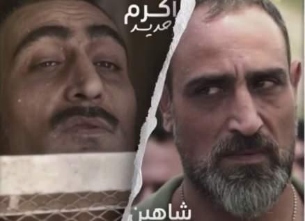 """عبدو شاهين في """"لا حكم عليه"""" خرج بجدارة من عباءة """"شاهين"""" في """"الهيبة"""""""