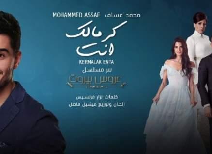 """محمد عساف صوت أصيل يبرق نجومية في """"عروس بيروت"""""""
