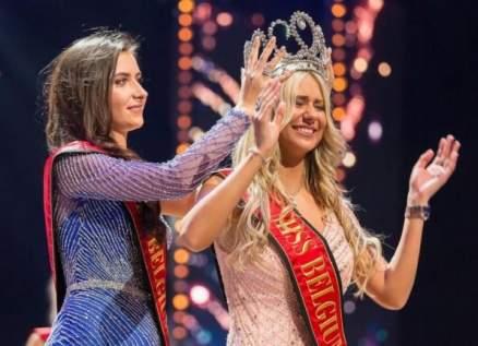 سقطت منها حمالة الصدر لكنها أصبحت ملكة جمال بلجيكا..بالفيديو