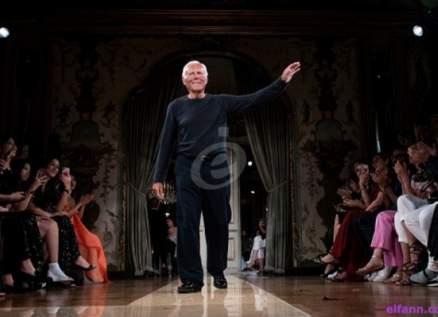 جورجيو أرماني يلغي عرضه في أسبوع الموضة الإيطالي بسبب كورونا